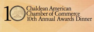 Chaldean Chamber Awards Dinner